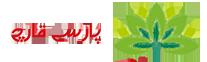 پارسی قارچ، سامانه تخصصی عرضه مجازی قارچ